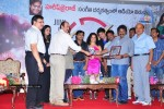 Rangam Movie Audio Launch - 7 of 61