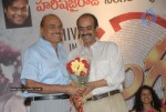 Rangam Movie Audio Launch - 10 of 61