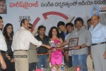 Rangam Movie Audio Launch - 14 of 61
