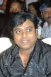 Rangam Movie Audio Launch - 16 of 61