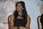Rangam Movie Audio Launch - 17 of 61