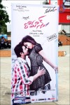 romance-audio-launch-hoardings