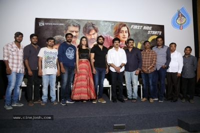 RX 100 Trailer Launch - 1 of 28