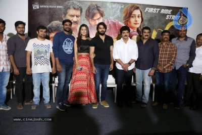 RX 100 Trailer Launch - 5 of 28