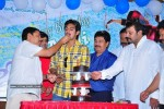 Sai Kumar Son Aadi Birthday Photos - 4 of 47