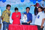 Sai Kumar Son Aadi Birthday Photos - 14 of 47