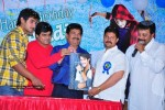 Sai Kumar Son Aadi Birthday Photos - 16 of 47