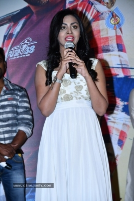 Sakalakala Vallabhudu Movie Press Meet - 16 of 18