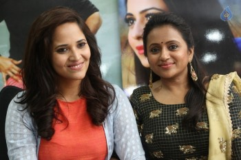 Suma and Anasuya Press Meet about Winner Movie - 3 of 70