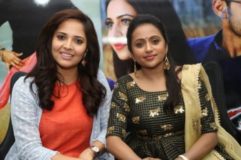 Suma and Anasuya Press Meet about Winner Movie - 8 of 70