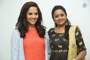 Suma and Anasuya Press Meet about Winner Movie - 10 of 70