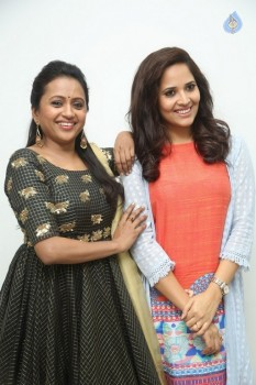 Suma and Anasuya Press Meet about Winner Movie - 13 of 70