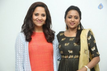Suma and Anasuya Press Meet about Winner Movie - 16 of 70
