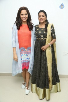 Suma and Anasuya Press Meet about Winner Movie - 18 of 70