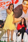 Tadakha Movie Press Meet - 8 of 110
