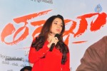 Tadakha Movie Press Meet - 11 of 110