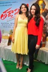 Tadakha Movie Press Meet - 14 of 110