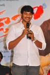 Tadakha Movie Press Meet - 20 of 110