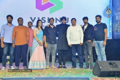 Taxiwala Success Celebrations  - 14 of 35