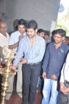 Uday Kiran Tamil Movie Launch - 1 of 57