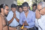 Uday Kiran Tamil Movie Launch