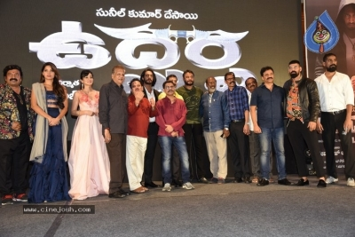 Udgharsha Movie Trailer Launch - 6 of 21