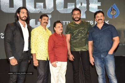 Udgharsha Movie Trailer Launch - 9 of 21