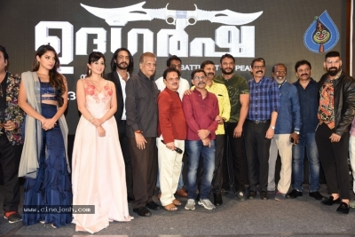 Udgharsha Movie Trailer Launch - 10 of 21