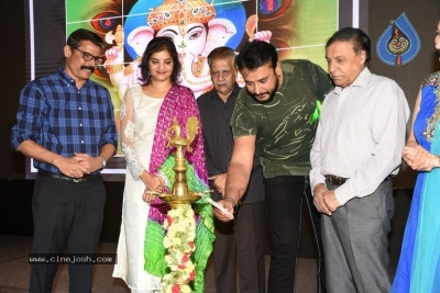 Udgharsha Movie Trailer Launch - 11 of 21