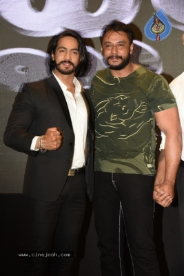 Udgharsha Movie Trailer Launch - 12 of 21