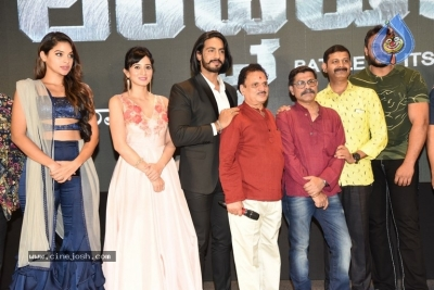Udgharsha Movie Trailer Launch - 13 of 21