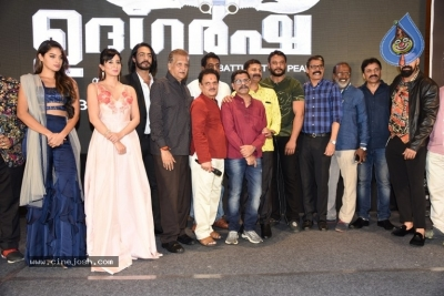 Udgharsha Movie Trailer Launch - 16 of 21