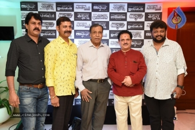 Udgharsha Movie Trailer Launch - 18 of 21