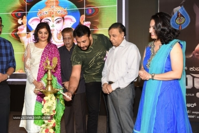 Udgharsha Movie Trailer Launch - 19 of 21
