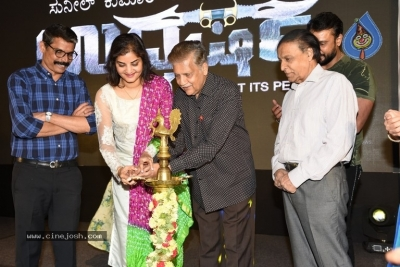 Udgharsha Movie Trailer Launch - 21 of 21