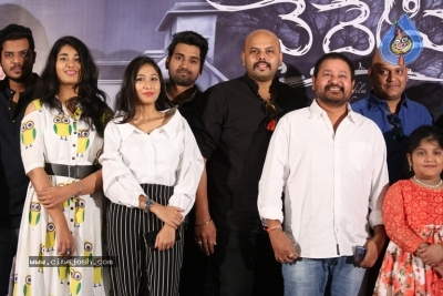 Vaidehi Movie Trailer Launch - 1 of 17