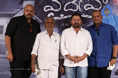 Vaidehi Movie Trailer Launch - 11 of 17