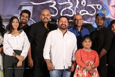 Vaidehi Movie Trailer Launch - 15 of 17