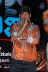 varudhinicom-movie-audio-launch