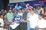 vatchathi-tamil-movie-audio-launch