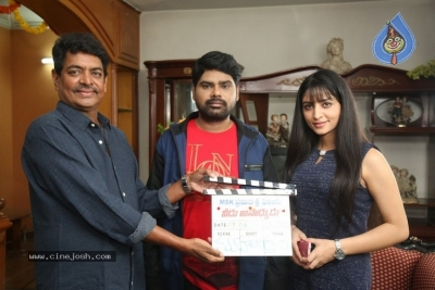 Veedu Asadhyudu Movie Opening - 1 of 12