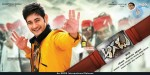 Aagadu Movie New Wallpapers
