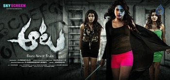 Aata Movie Photos and Posters