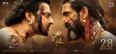 Baahubali 2 Release Date Posters and Photos