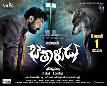 Bethaludu Release Date Posters