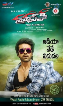 Bruce Lee Audio Release Posters