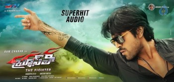 Bruce Lee Audio Success Posters