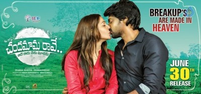 Chandamama Raave Movie Release Date Poster