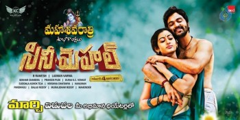 Cine Mahal Movie Posters