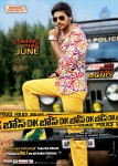 DK Bose Movie New Posters